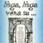 lisga, lisga vena su ... libro del 1995 Copertina