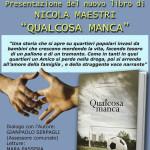 Bedonia Nicola Maestri Qualcosa manca (117)