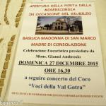 Basilica di San Marco (225) Madonna Consolazione