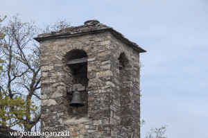 Bardi (140) San Siro