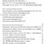 sala-baganza-108-eventi-2017